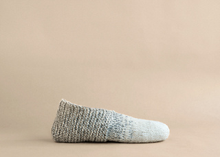 Simple House Slippers